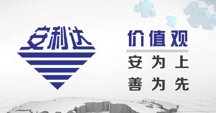 安利达公司目前业务涵括:钢结构工程设计